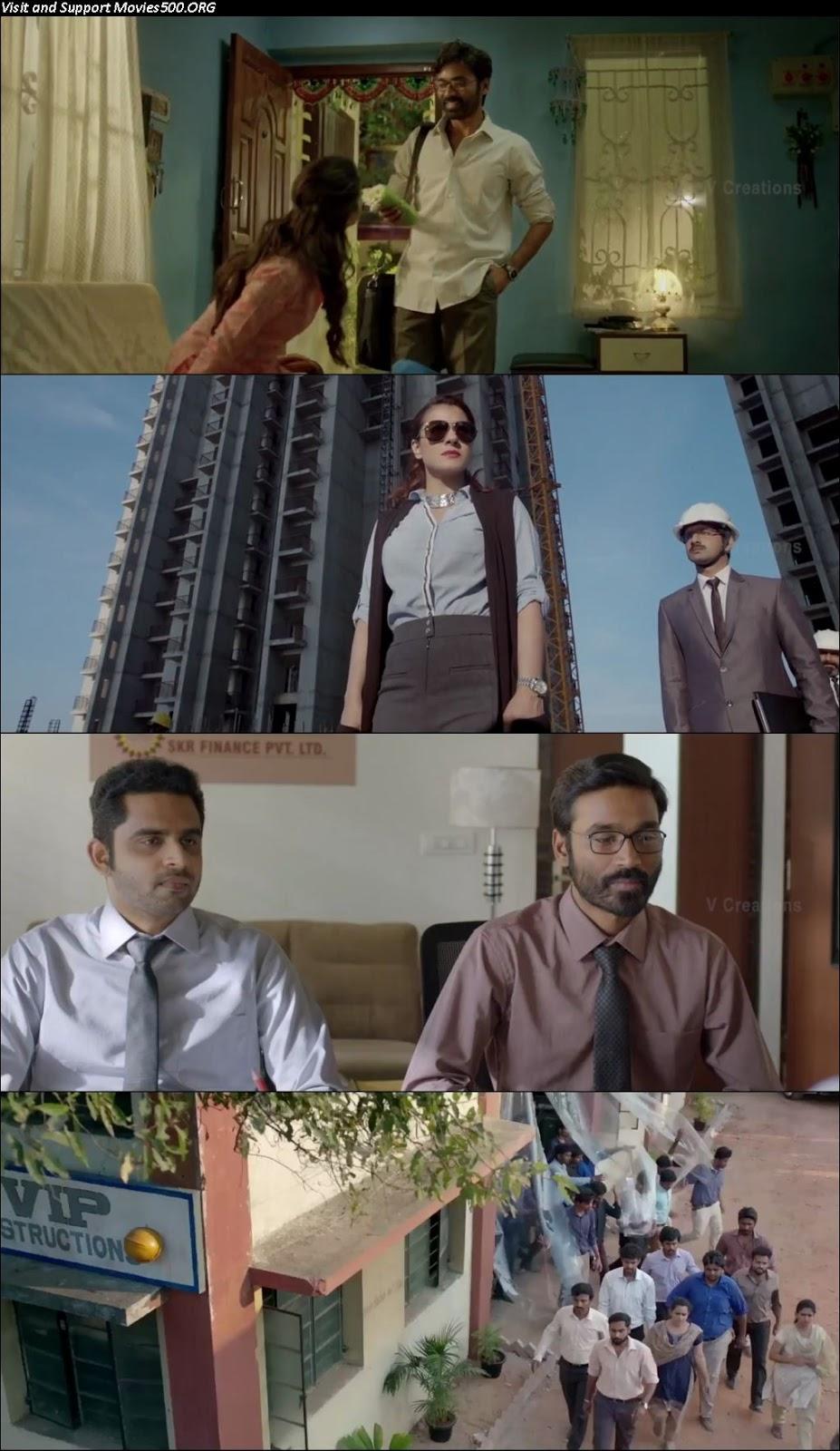 VIP 2 Lalkar 2017 Full Movie 300MB Download HDRip 480p at movies500.site