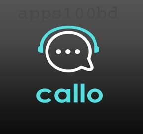 Callo app দিয়ে আনলিমিটেড ক্রেডিট নিয়ে নিন এবং প্রতিদিন ১০০০ মিনিট free কথা বলুন