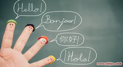 أحسن أسلوب  لتعلم اللغة الإنجليزية بأسرع وقت وأقل جهد