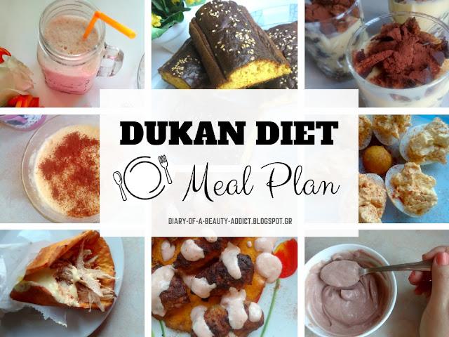 #dukandiet Τι να τρως και που θα τα βρεις στην δίαιτα Dukan