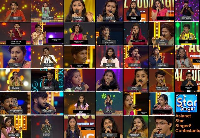 Star Singer Season 8 -Contestant photos