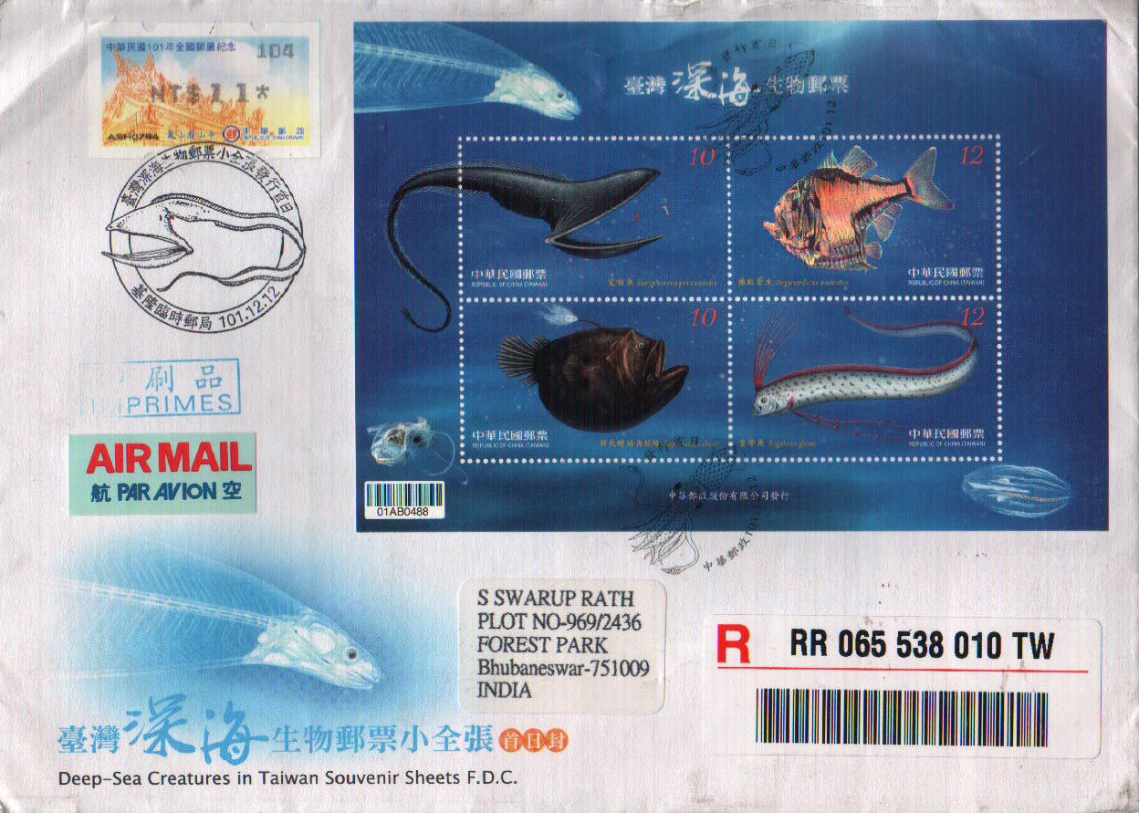 A Journey Of Stamps Through First Day Cover Fdc Deep Sea Creatures In Souvenir Sheets Fdc