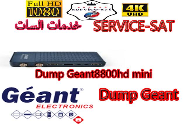 Dump Geant-8800hd mini