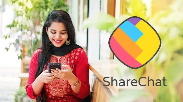 Download Sharechat App Videos - Sharechat App से Videos को कैसे करें Download?