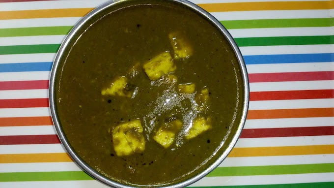 पालक पनीर Palak Paneer Recipe In Hindi