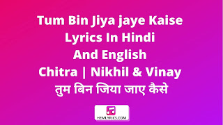 Tum Bin Jiya jaye Kaise Lyrics In Hindi And English - Chitra | Nikhil & Vinay | तुम बिन जिया जाए कैसे