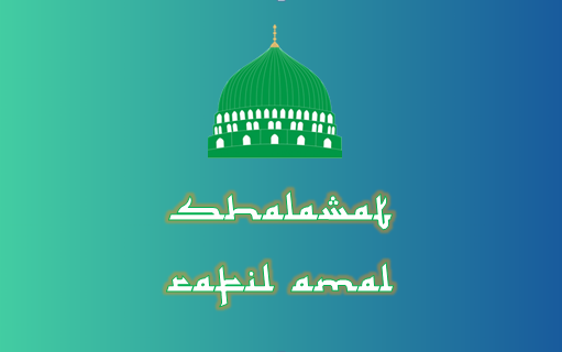 Shalawat Raf'il A'mal