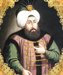 OTTOMAN EMPIRE SULTAN 2. AHMED