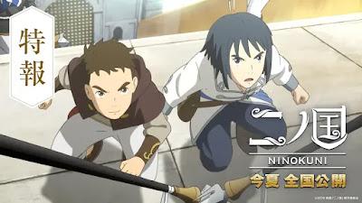 Filme de Ni no Kuni ganha data de estreia