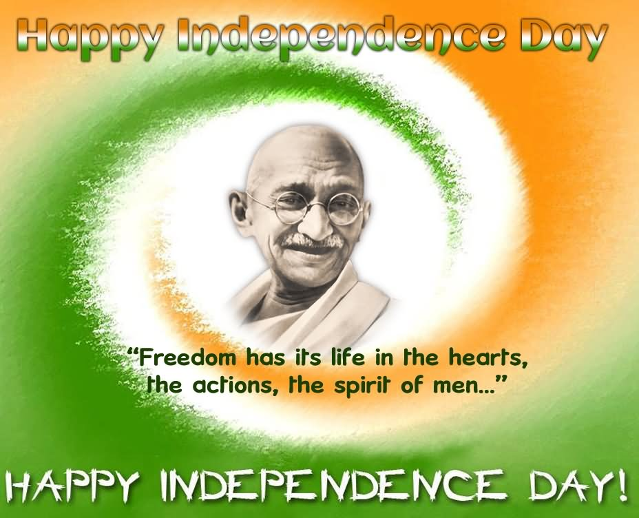 15 August Independence Day Photo 3