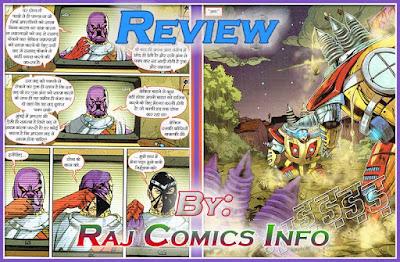 Review-Nirmulak-Kranti-Raj-Comics-Doga-Unmoolan-Series-Pic-2