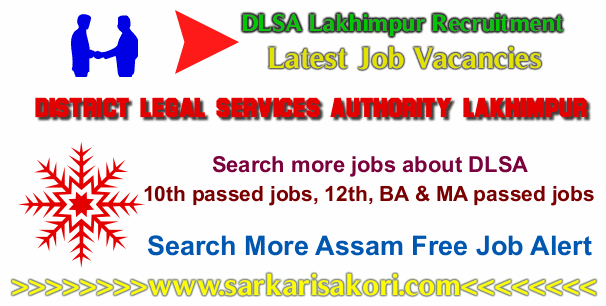DLSA Lakhimpur Recruitment logo