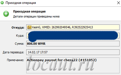 806 рублей