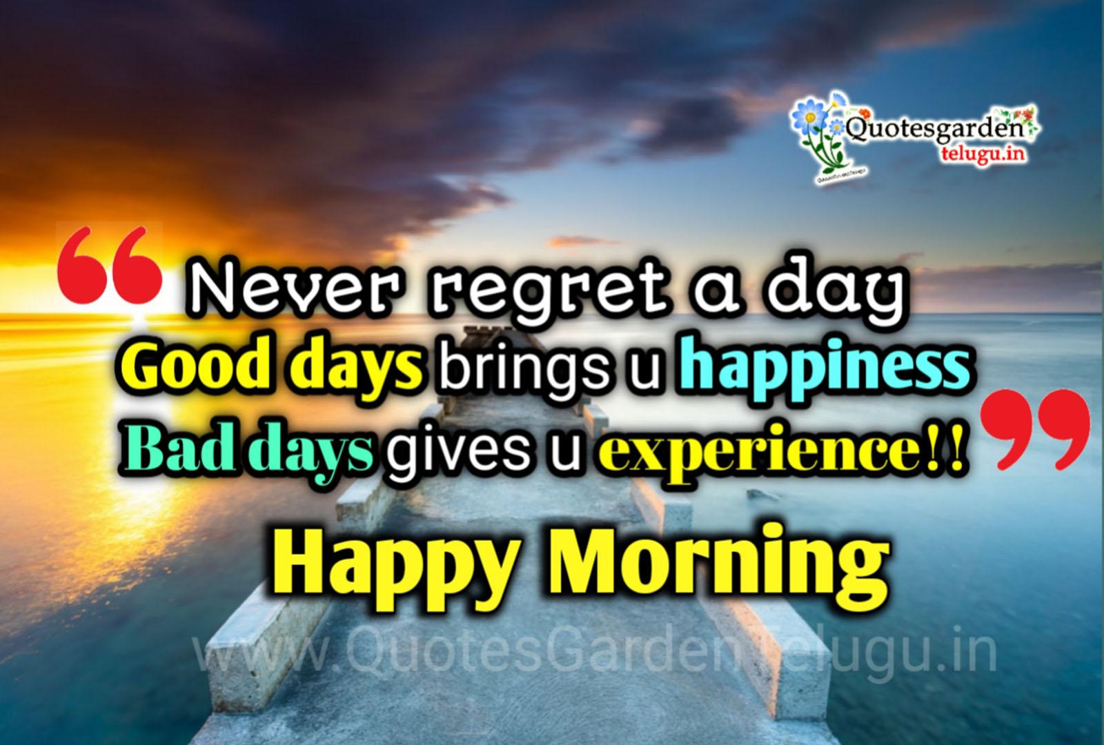 Good Morning Inspirational Quotes Quotes Garden Telugu Telugu Quotes English Quotes Hindi Quotes