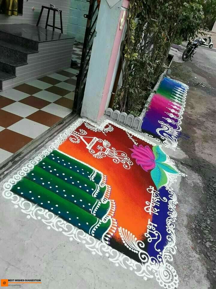 rangoli-images-download