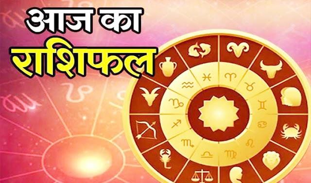 राशिफल 30 दिसंबर: मेष, वृषभ, मिथुन, कर्क, सिंह और कन्या राशि के लोग जरूर पढ़ें