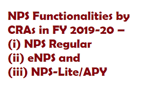 nps-functionalities-released-by-cras-in-fy-2019-20