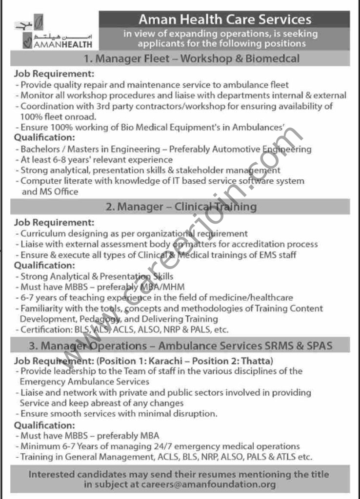 careers@amanfoundation.org - Aman Health Care Services Jobs 2021 in Pakistan
