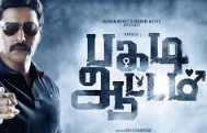 Pagadi Attam 2017 Tamil Movie Watch Online