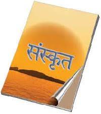 यदि आपके पास इस विषय पर अन्य पुस्तक(pdf) हो और आप हमारे माध्यम से लोगोको शेयर करना चाहे तो 9662941910 व्हाट्सएप अथवा ashishjjoshi0@gmail.com पर भेजने की कृपा अवश्य करे । हम आपके आभारी रहेंगे ।