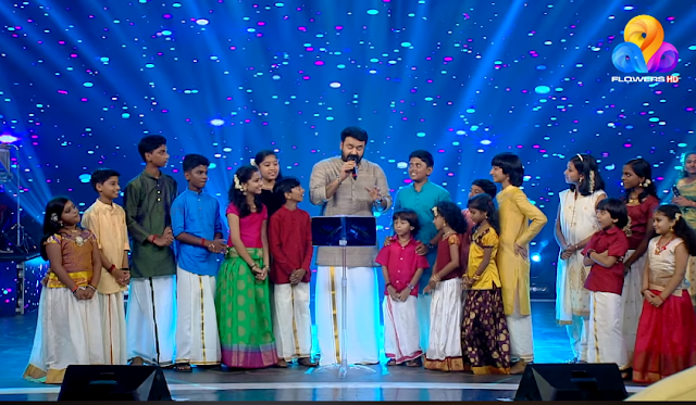 Actor Mohanl Lal with Flowers Top Singers-Special Episode