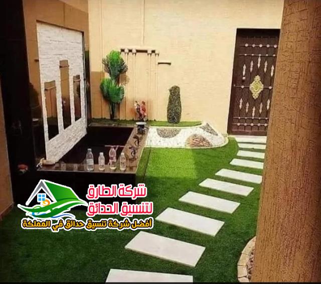 تركي العشب الصناعي في قطر - الدوحة