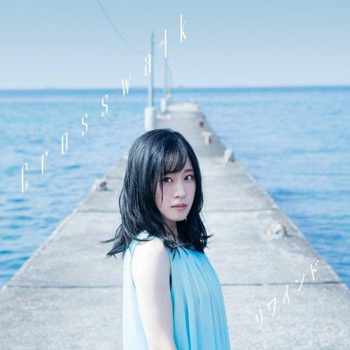 Minori Suzuki - Crosswalk / Rewind [FLAC 24bit + MP3 320 / WEB]
