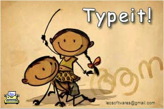 Type Malayalam with Typeit! 4.91 Easy anywhere Free Download Software
