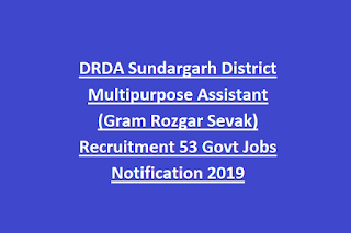 DRDA Sundargarh District Multipurpose Assistant (Gram Rozgar Sevak) Recruitment 53 Govt Jobs Notification 2019