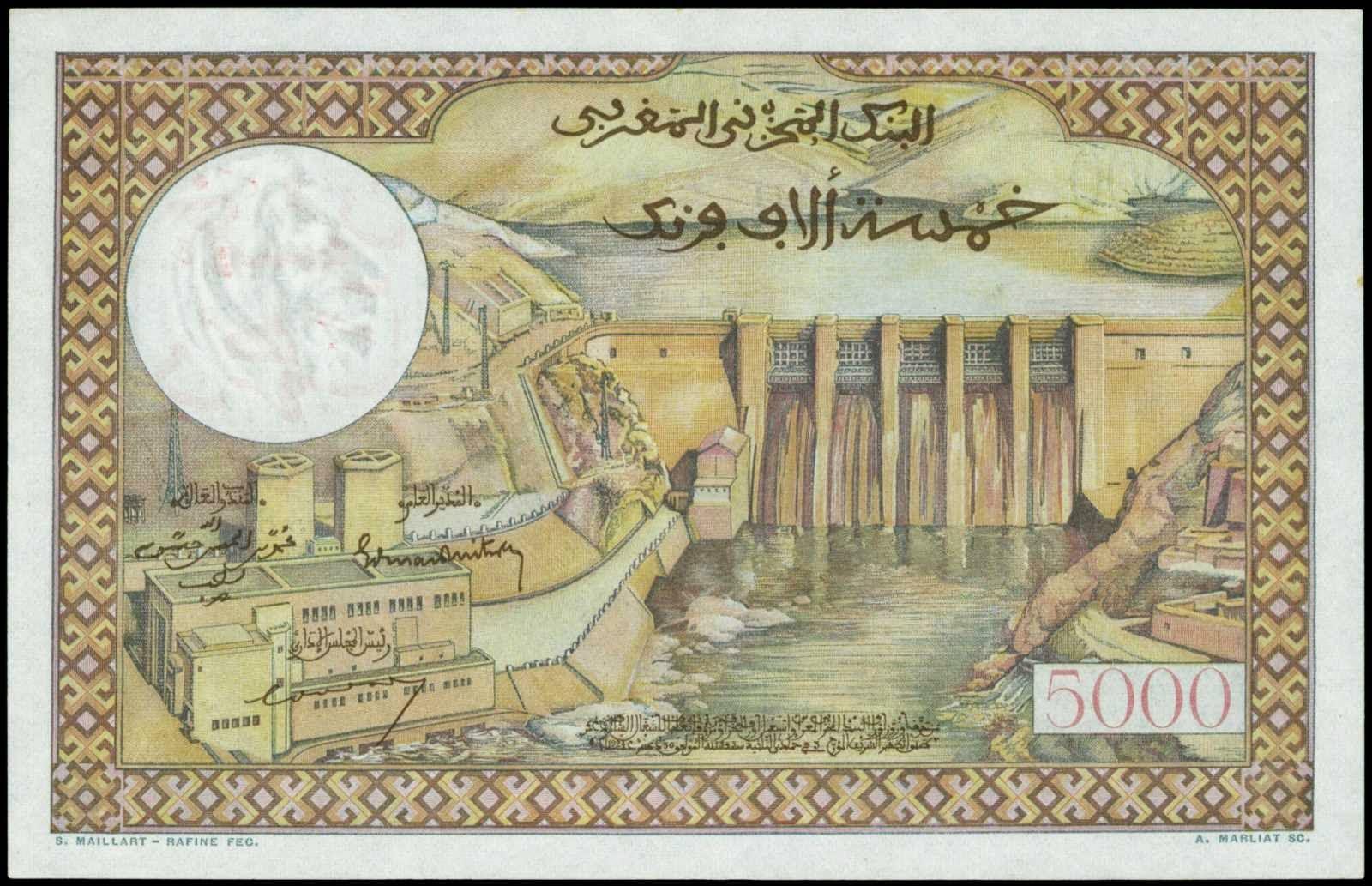 Morocco 50 Dirhams 5000 Francs banknote