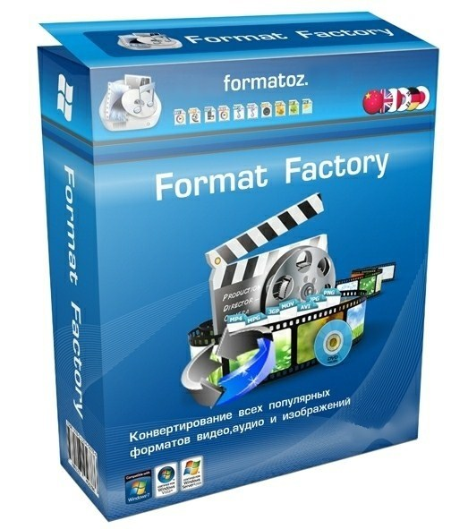 Format Factory 3.7.5.0 Crack Final Free Latest 2015