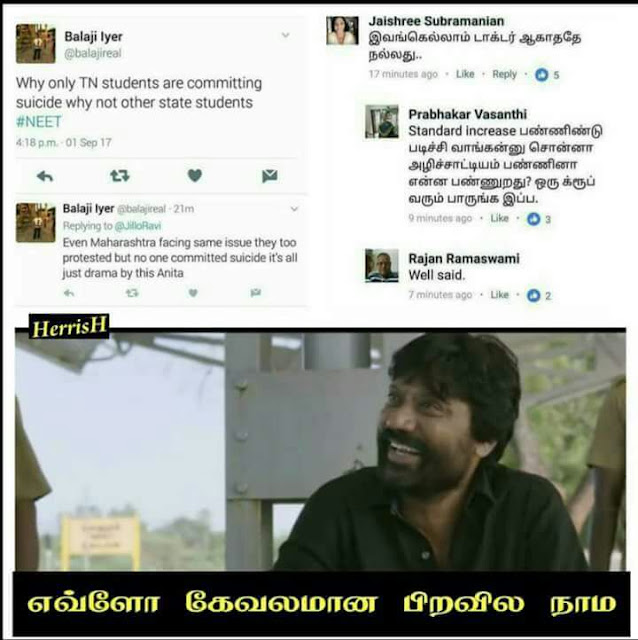 The Ruthless comments on Anitha's suicide and a Chappal shot meme for it