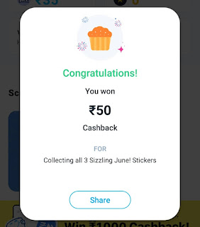 Paytm Sizzling June Offer proof