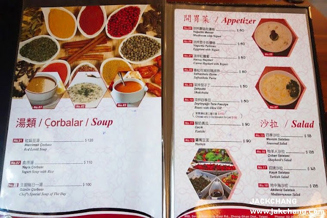 Safranbolu Turkish restaurant Menu