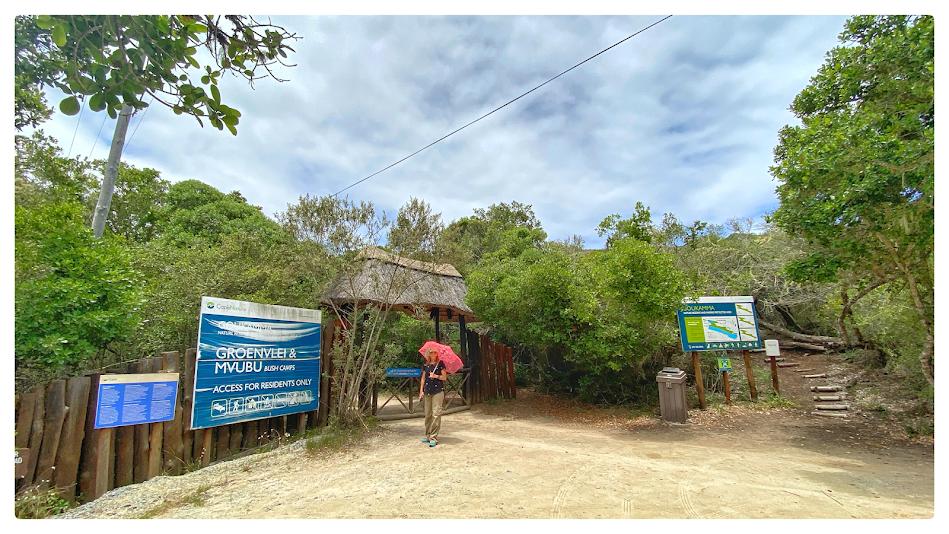 Goukamma, Nature reserve, Marine Protected Area, Sunset, Knysna, river lodge, hiking Garden route, River Fun, Fish Eagle Lodge, Birding, Seabirds, Porcupine Trail, Groenvlei,