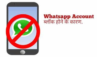 whatsapp id safe
