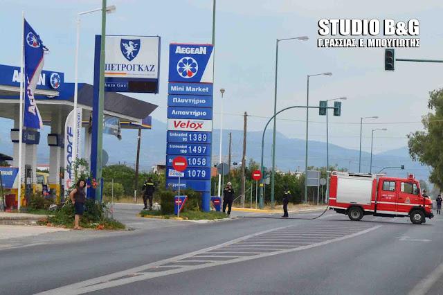 Αργολίδα: Συναγερμός σε πυροσβεστική και αστυνομία για διαρροή υγραερίου από αυτοκίνητο σε πρατήριο καυσίμων στο Άργος