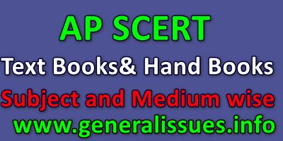 AP SCERT 2nd class Textbooks subject and medium wise