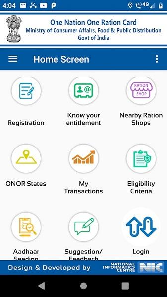 mera ration app download link