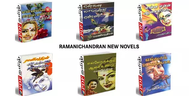 ramanichandran new novels, rc new novels, ramanichandran ebooks @pdftamil