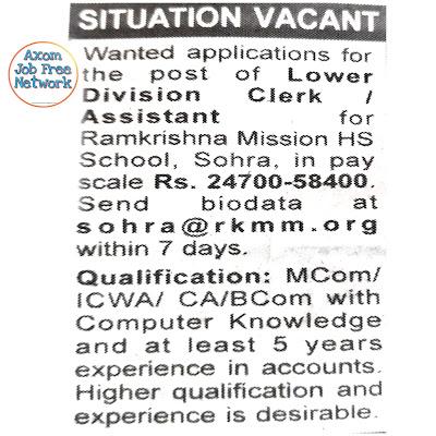 Ramkrishna Mission HS School Sohra