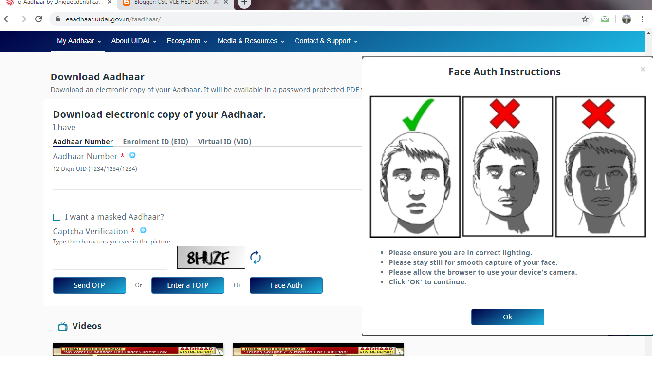 Download electronic Copy of Your Aadhar Through Face Auth