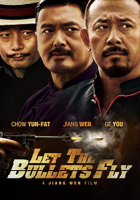 Let The Bullet Fly (2010) คนท้าใหญ่