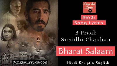 bharat-salaam-lyrics
