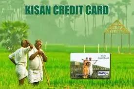 KCC YONO Krishi App