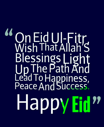 Best Eid SMS