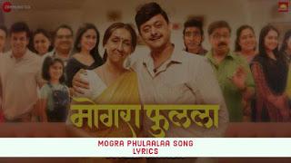 Mogra Phulaalaa Song Lyrics - Title Track | Swwapnil Joshi & Sai Deodhar | Shankar Mahadevan