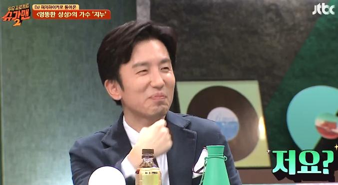 [슈가맨]과거폭로에 멘탈나간 유희열 ㅋㅋㅋ.jpg