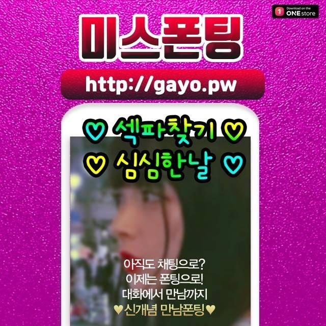 김해아이맥수리