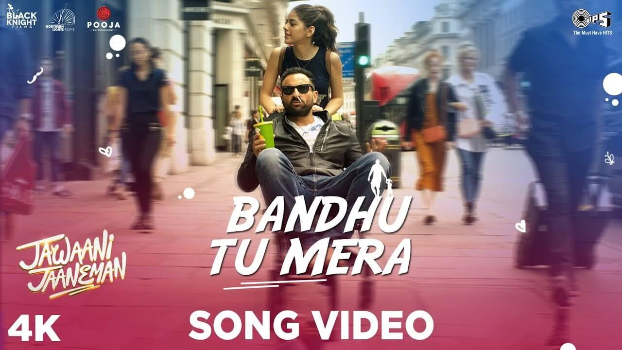 Bandhu Tu Mera Lyrics in Hindi